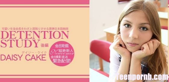 Kin8tengoku – Daisy Cake – Detention Study Daisy Cake