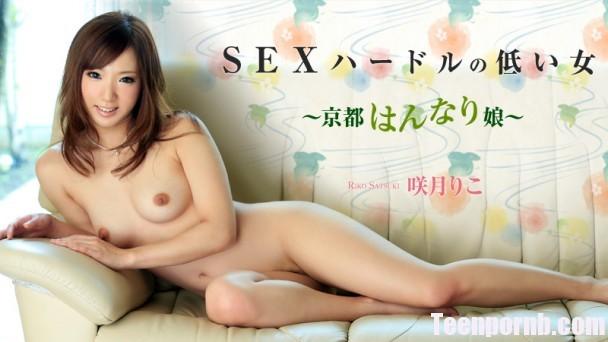 Heyzo - Riko Satsuki - HEYZO-0931