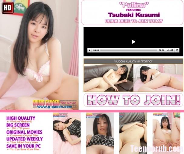 G-Queen Tsubaki Kusumi Pallina