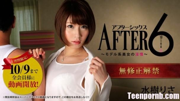 Heyzo After 6 - Risa Mizuki 0970 uncen