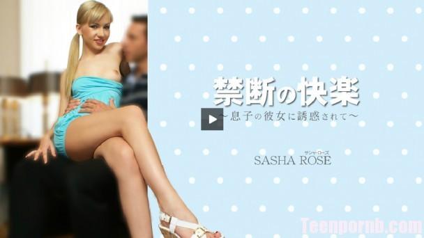 Kin8tengoku SASHA ROSE 1345 uncen