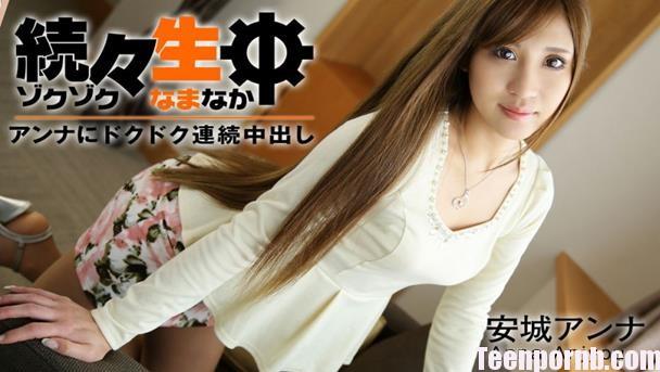 Heyzo Anna Anjo 1034 uncen japan porn video mobil free