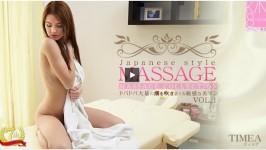 Kin8tengoku TIMEA BELLA JAPANESE STYLE MASSAGE TIMEA VOL 1-2