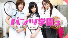 Japanese school girl Porn Sayaka Oshiro, Koda Yuko
