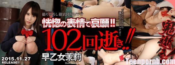 Japan School Cute Acme Idol Girl Mari Saotome n1103 uncen 3gp mobil jav pron asian teen tube 8 bokep (8)