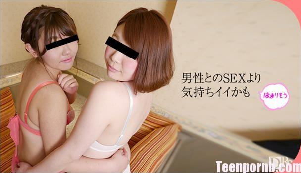 Japanese Amateurs teen girls Porn uncen 081216-01 3gp mobil asian porn download free sex lezbian japan (8)
