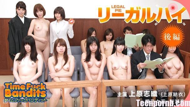Time Fuck Bandits 4 Shiori Uehara, Sena Sakura, Nonoka Kaede 3gp mobil japanese sex stream jav (13)