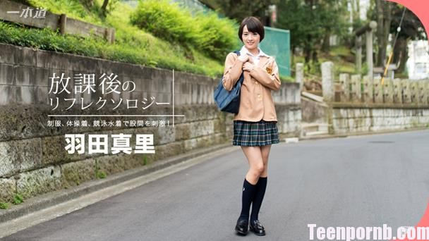 after-school-of-reflexology-mari-haneda-japan-school-girl-3gp-mobil-school-sex-teen-uncen-jav-tubes-1