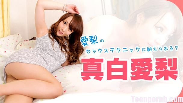airi-withstand-airi-sex-technique-pure-white-airi-japanese-pron-3gp-jav-mobil-site-free-stream-tube-uncen-sex-7