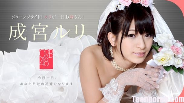 ruri-narumiya-narumiya-ruri-one-day-bride-japan-pron-gerdek-gecesi-gercek-porno-izle-kizlik-bozma-videosu-korku-acima-gelin-1