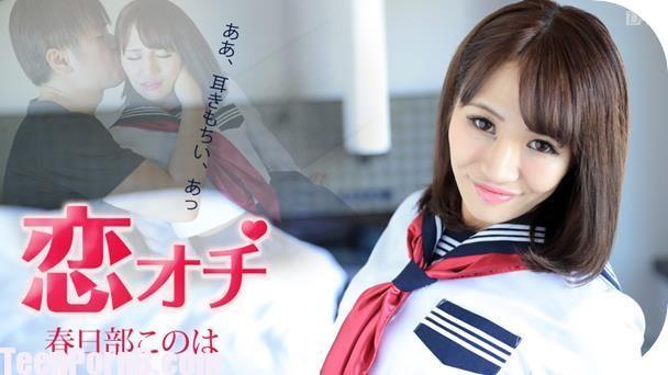 konoha-kasukabe-101416-281-japanese-school-girl-pron-3gp-mobil-porno-liseli-kizlar-gizli-porno-izle-jav-8