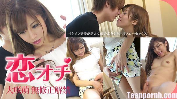 moe-osaki-love-at-first-sight-japan-girl-uncen-jav-pron-3gp-mobil-bokep-king-stream-tubes-free-new-spankbang