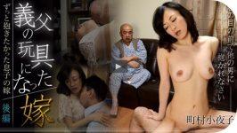 xxx-av Sayoko Matimura 22817 uncen Japanese Mom Pron