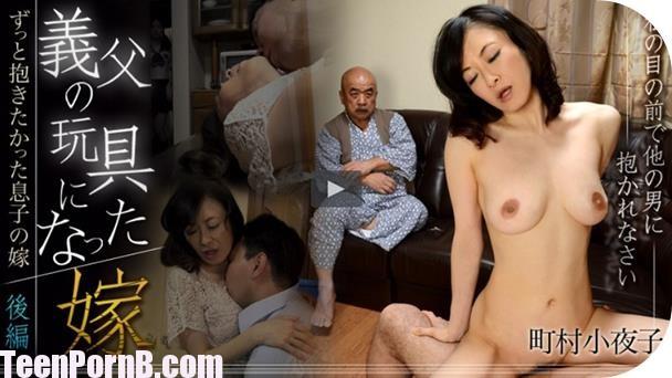xxx-av-sayoko-matimura-22817-uncen-japanese-mom-pron-3gp-mobil-sex-free-download-bokep-tube-new-full-1