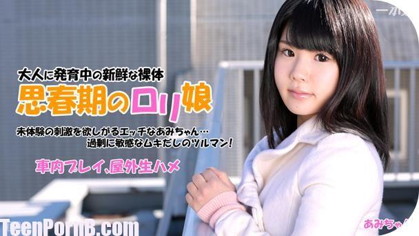 ami-oka-041415-061-uncen-japanese-teen-girl-porn-3gp-mobil-jav-japan-teen-sex-school-girl-jailbait-girls-9