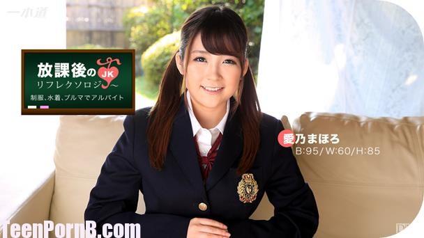 Mahoro Yoshino Japanese Teen Reflexology After School