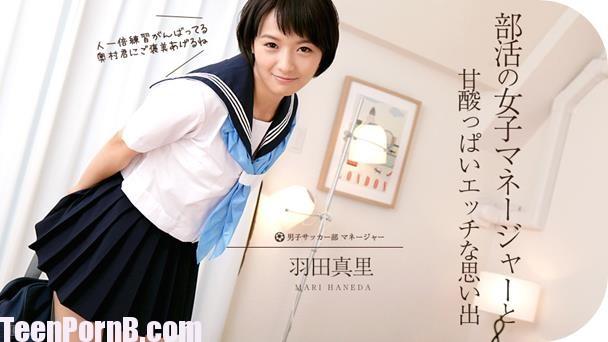 Mari Haneda Memories of sweet and vigorous part activities