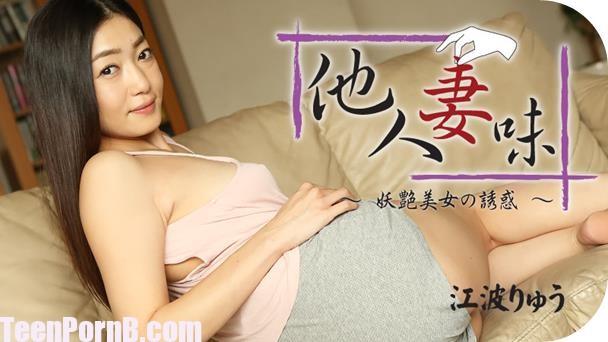 Ryu Enami Hitotsumami Bombshell beautys Temptation