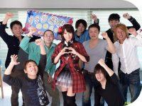 Ruri Narumiya Meeting With Idol Japanese Teen Pron