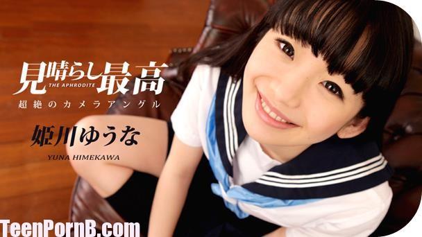 Yuna Himekawa Japanese Teen School Aphrodite uncen