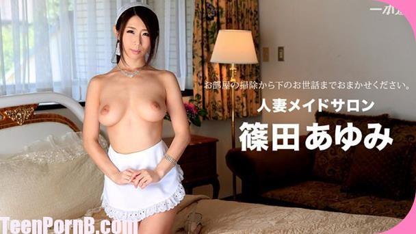 Housewife maid Salon Ayumi Shinoda Japanese Maid Pron
