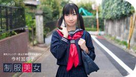 Kanako Imamura Japanese Ejaculation Of School Girl uncen