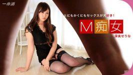 Shinbi Serina Japanese Slave Sexy Lady With Big Tits