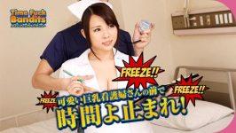 Mihane Yuuki Time Fuck Bandit Time Nurse Edition Japan