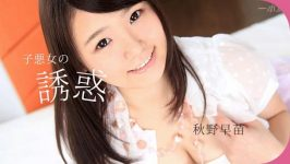Sanae Akino 101017-590 uncen Japan Teen Porn