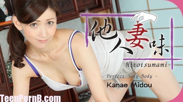 Hitotsumami Perfect Sexy Body Kanae Midou 1618 uncen