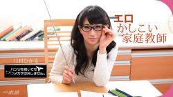 Hikaru Tsukimura I will not remove my glasses even if I take off my pants!