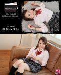 Yui Nanami Beautiful Girls After School Life No.28 Kneading Her Buxom Boobs