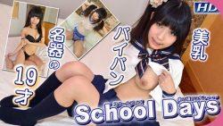 TSUBOMI School Days 27 uncen Japanese Teen Porn