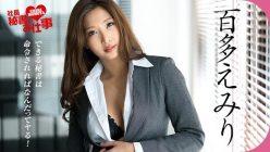 Emiri Momota Japanese The Job Of A Secretary Vol.10 062218-690 uncen