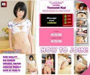 G-Queen Japanese Teen Tomomi Kai Luthier UNCEN