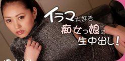 Japanese Deep Throating Girl Gets Creampied Rin Hashimoto 1736 uncen
