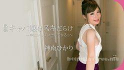 Japanese Hikari Kanan Careless Girl Gets Hit On 1740 uncen