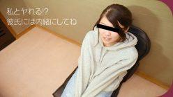 10MU Sachi Hara Japanese Teen porn Missionary 100918-01 uncen