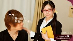 Kokoro Wato I will not remove the glasses even take off the pants 112118 772 uncen