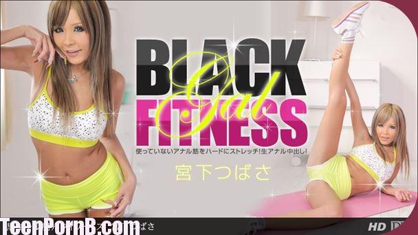 Japanese Big Black Dicks