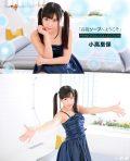 Riho Kodaka Princess Collection: Luxury Soap With A Pretty Kawai Girl 021817 485 uncen