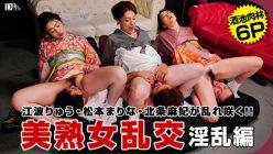 Japanese Marina Matsumoto, Maki Hojo Ryu Enami 072916-133 uncen