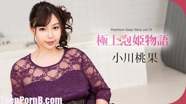 Momoka Ogawa The Story Of Luxury Spa Lady, Vol.72